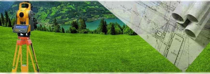 Вынос границ земельного участка на местности