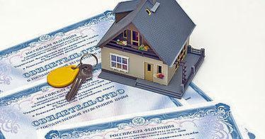Регистрация права собственности земельных участков