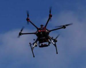 Аэрофотосъемка с квадрокоптера
